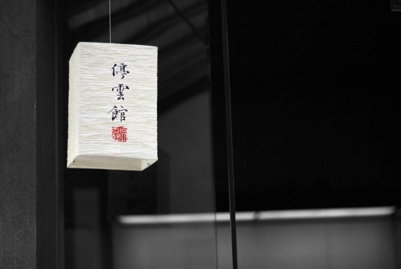 calendarul chinezesc